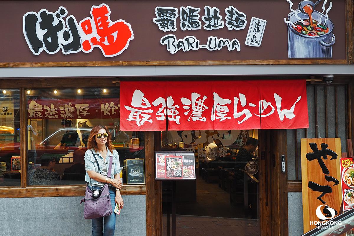 ร้านอร่อย จิมซาจุ่ย 2019