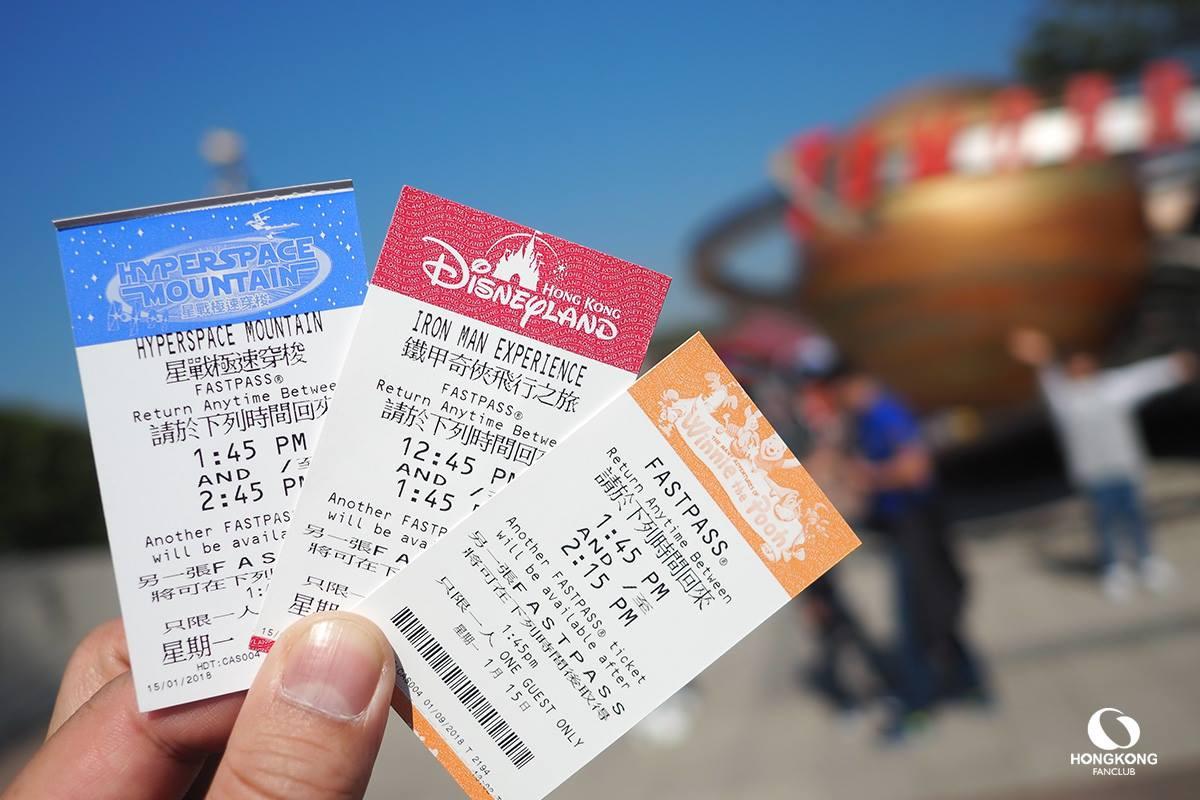Infographic : Hong Kong Disneyland Fast Pass คืออะไร???