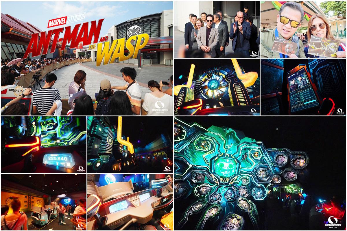 ANT-MAN & The WASP ฮ่องกง ดิสนีย์แลนด์