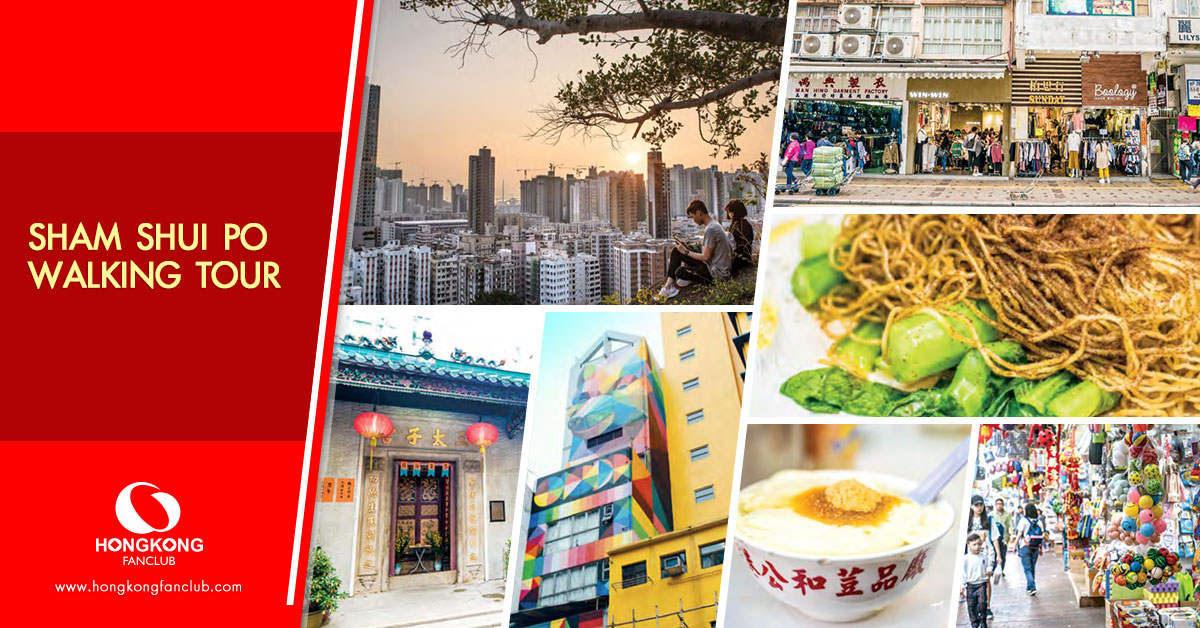 Sham Shui Po Walking Tour