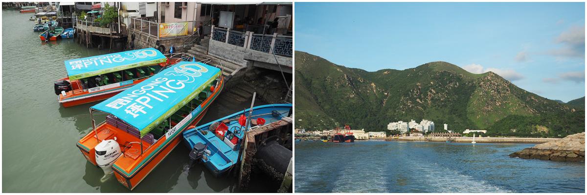 หมู่บ้านชาวประมง Tai O Village