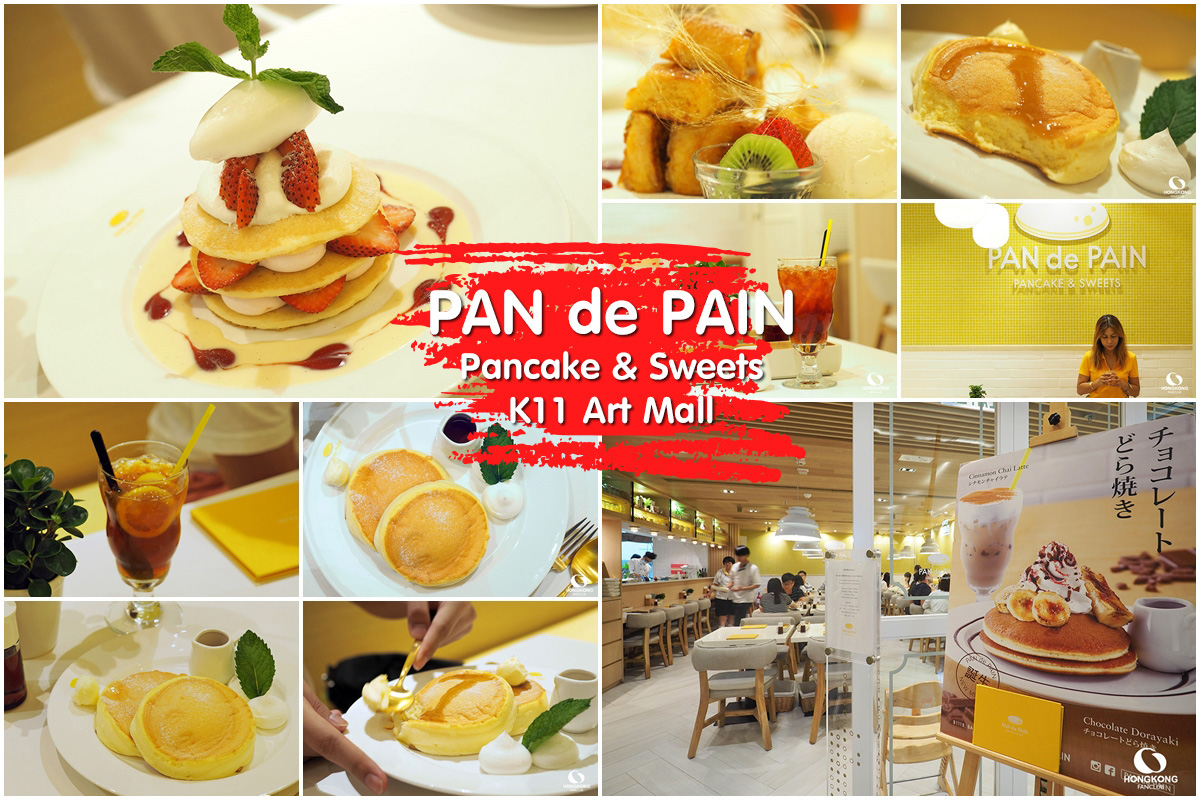 PAN de PAIN @ K11 Art Mall