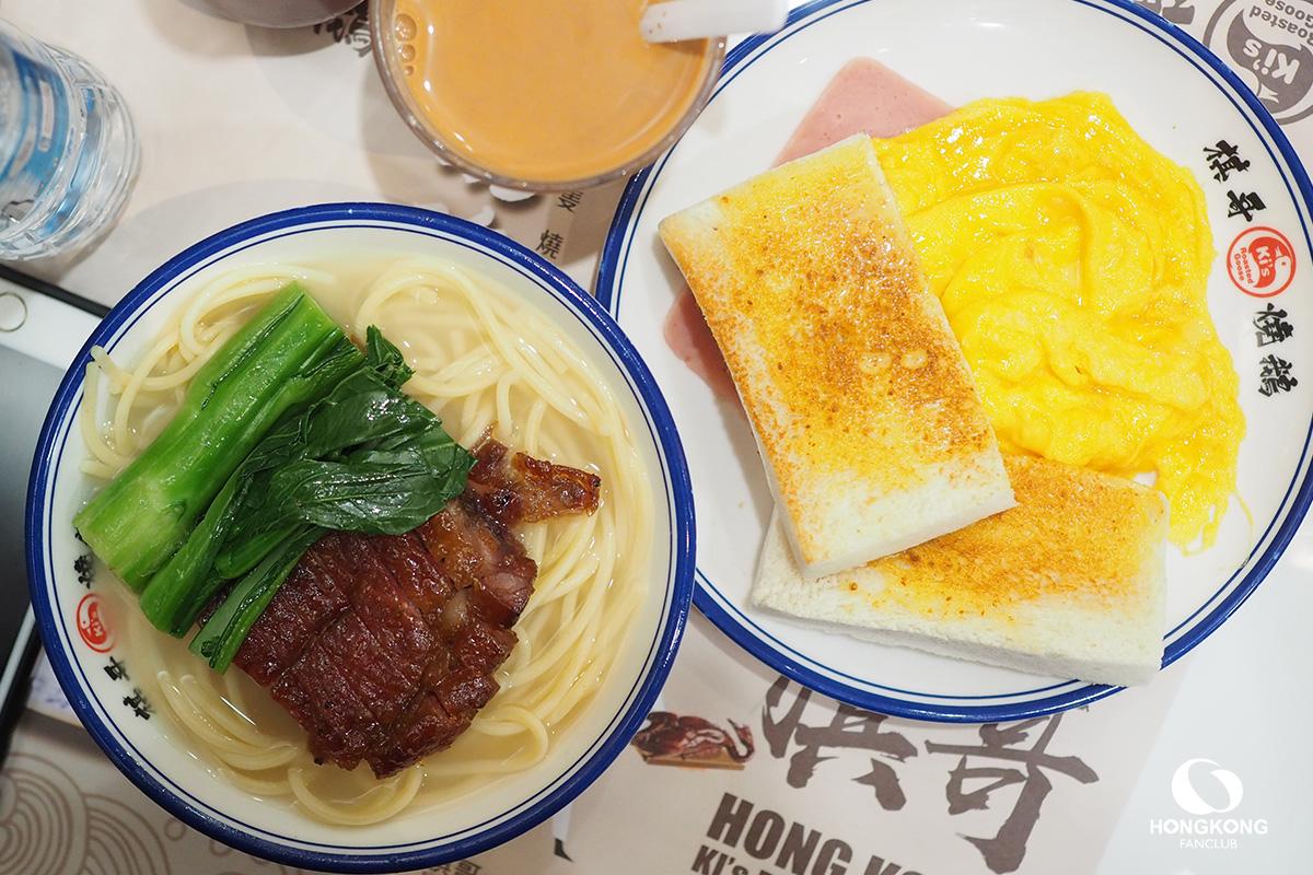 อาหารเช้า จิมซาจุ่ย