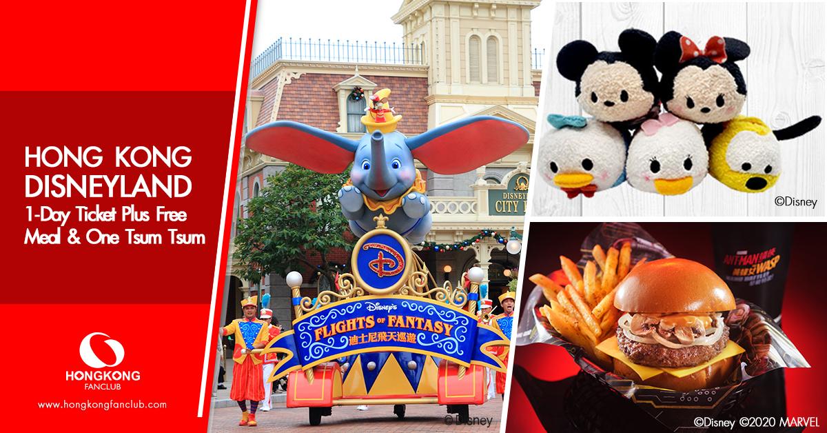 Hong Kong Disneyland 1 Day Ticket Plus Free Meal & One Tsum Tsum