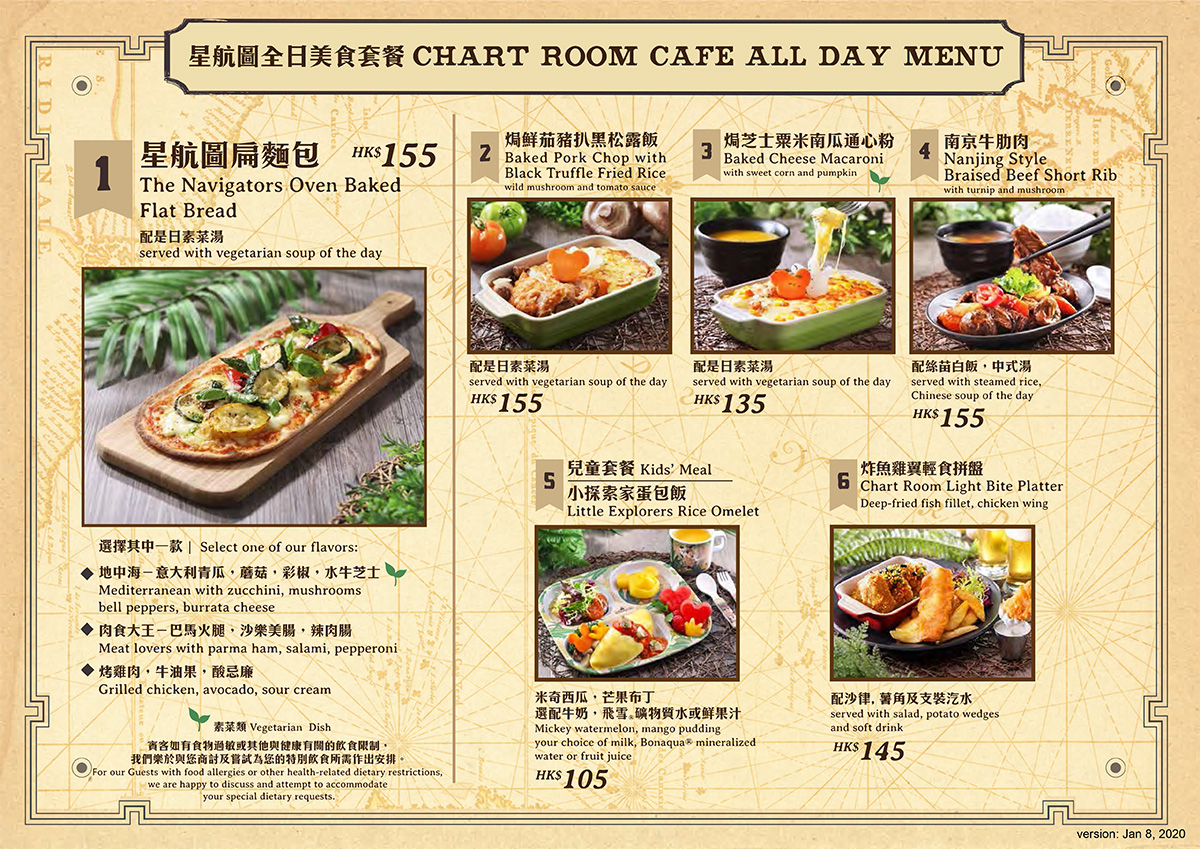 Chart Room Cafe