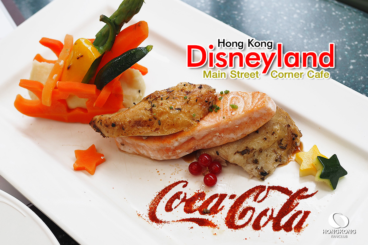 Main Street Corner Cafe ดิสนีย์ ฮ่องกง