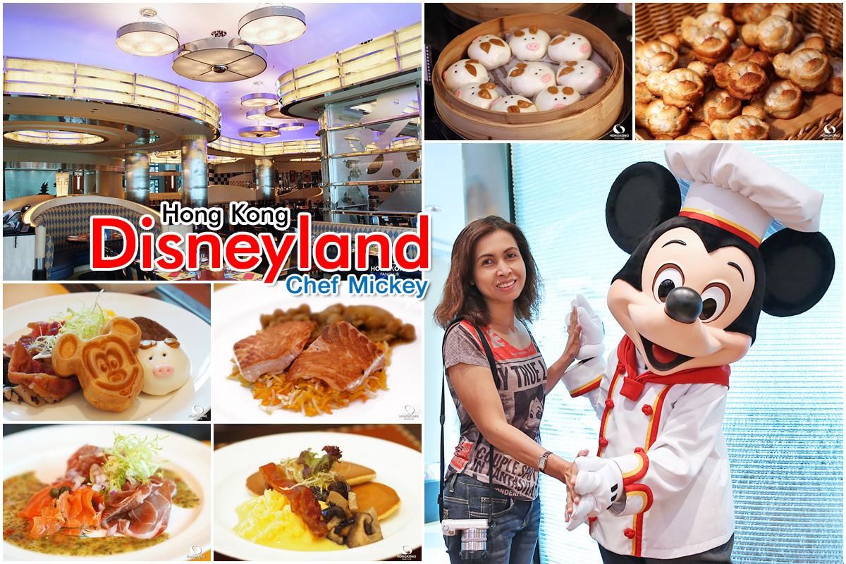 Chef Mickey บุฟเฟ่ต์ ฮ่องกง ดิสนีย์