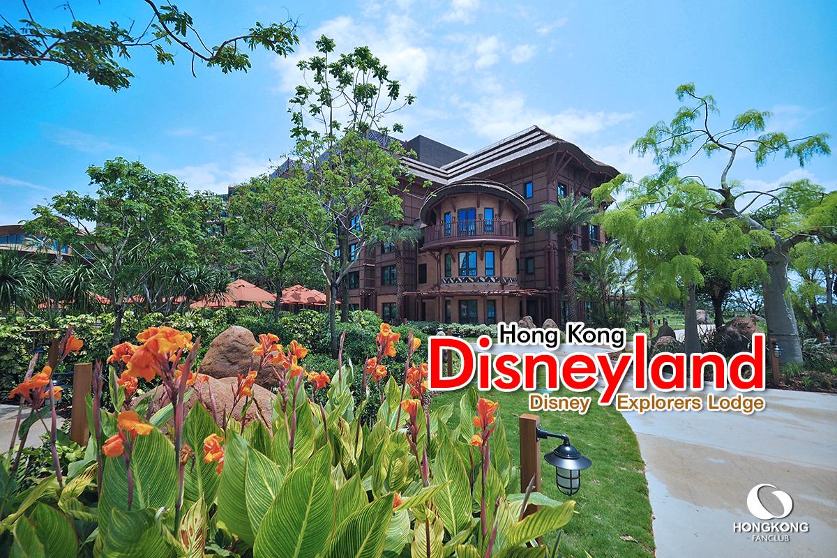 Disney Explorers Lodge @ ฮ่องกง ดิสนีย์