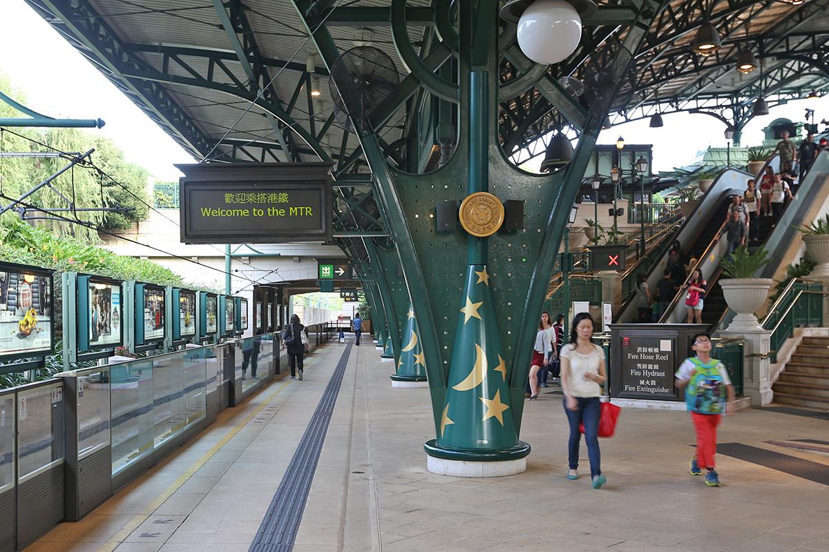 MTR ฮ่องกง